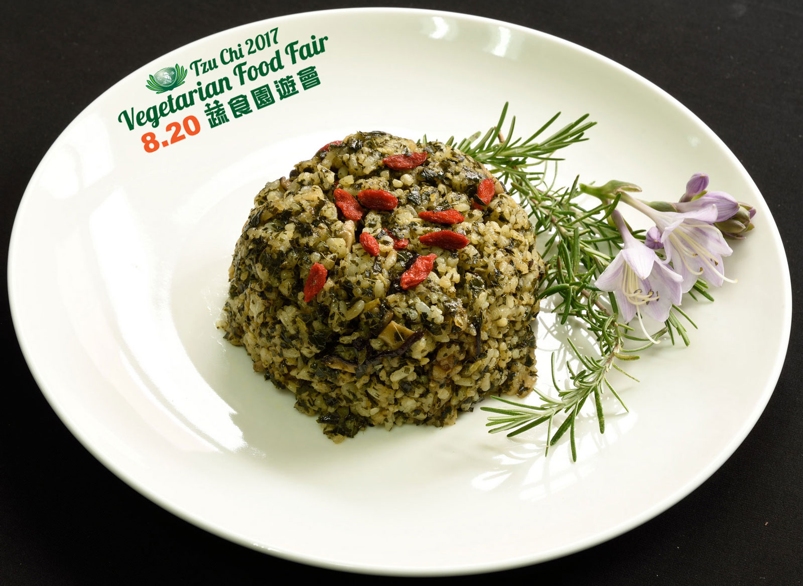 2017 vegetarian food fair recipes tzu chi usa among the many different vegetarian dishes chinese fried rice with mahogany is one of the most popular forumfinder Images